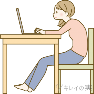 猫背パソコン 透かし入り-300x300.png